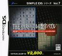 【中古】THE イラストパズル&数字パズル SIMPLE DS シリーズ Vol.7ソフト:ニンテンドーDSソフト/パズル・ゲーム