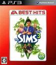 【中古】ザ・シムズ3 EA BEST HITSソフト:プレイステーション3ソフト/シミュレーション・ゲーム