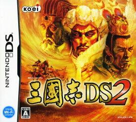 【中古】三國志DS2ソフト:ニンテンドーDSソフト/シミュレーション・ゲーム