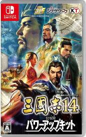 【中古】三國志14 with パワーアップキットソフト:ニンテンドーSwitchソフト/シミュレーション・ゲーム