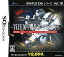 【中古】THE 装甲機兵ガングラウンド SIMPLE DS シリーズ Vol.18ソフト:ニンテンドーDSソフト/アクション・ゲーム