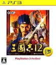 【中古】三國志12 PlayStation3 the Bestソフト:プレイステーション3ソフト/シミュレーション・ゲーム