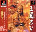 【中古】三國志5ソフト:プレイステーションソフト/シミュレーション・ゲーム