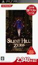 【中古】SILENT HILL ZERO コナミ ザ ベストソフト:PSPソフト/アクション・ゲーム