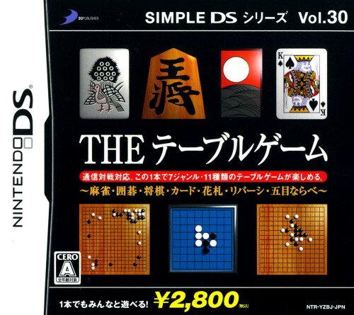 【中古】THE テーブルゲーム SIMPLE DS シリーズ Vol.30