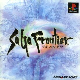 【中古】サガ フロンティアソフト:プレイステーションソフト/ロールプレイング・ゲーム