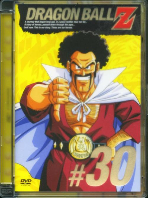 【SOY受賞】【中古】30.ドラゴンボール Z 【DVD】/野沢雅子DVD/コミック