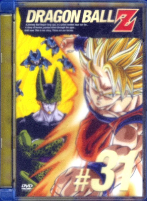 【SOY受賞】【中古】31.ドラゴンボール Z 【DVD】/野沢雅子DVD/コミック