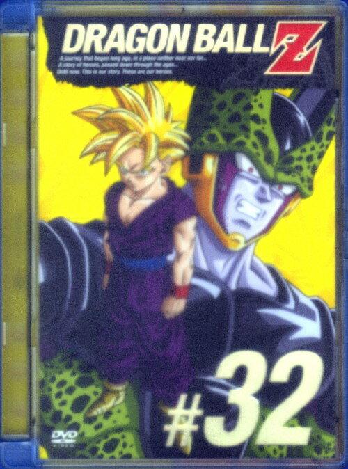 【中古】32.ドラゴンボール Z 【DVD】/野沢雅子DVD/コミック