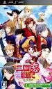 【中古】三国恋戦記 〜オトメの兵法!〜ソフト:PSPソフト/恋愛青春・ゲーム