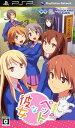 【中古】さくら荘のペットな彼女ソフト:PSPソフト/マンガアニメ・ゲーム