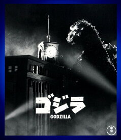 【中古】ゴジラ (1954) (昭和シリーズ) 【ブルーレイ】/宝田明ブルーレイ/邦画SF