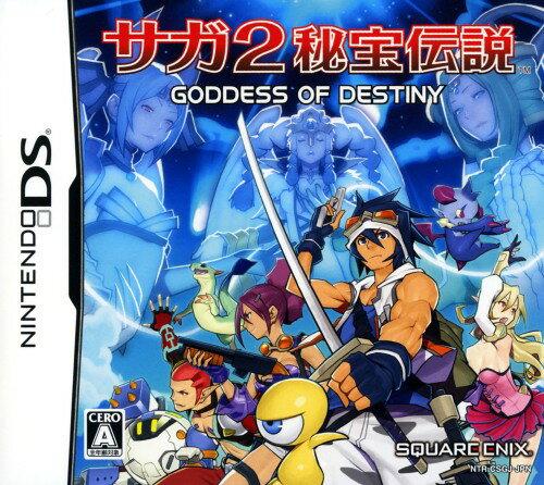 【SOY受賞】【中古】サガ2秘宝伝説 GODDESS OF DESTINYソフト:ニンテンドーDSソフト/ロールプレイング・ゲーム