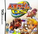 【中古】人生ゲームDSソフト:ニンテンドーDSソフト/テーブル・ゲーム