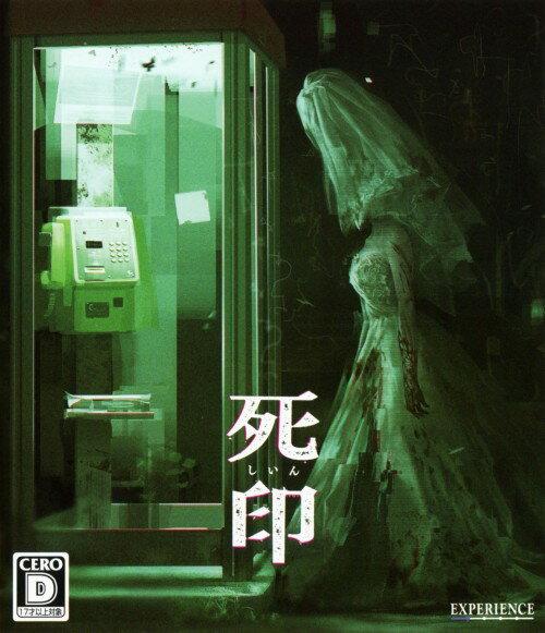 【中古】死印ソフト:XboxOneソフト/アドベンチャー・ゲーム