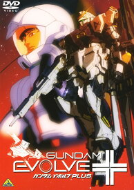 【中古】GUNDAM EVOLVE PLUS 【DVD】/古谷徹DVD/SF