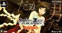 【中古】Steins;Gate ダブルパック 初回限定版セット (限定版)ソフト:PSVitaソフト/恋愛青春・ゲーム
