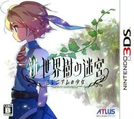 【中古】新・世界樹の迷宮 ミレニアムの少女ソフト:ニンテンドー3DSソフト/ロールプレイング・ゲーム