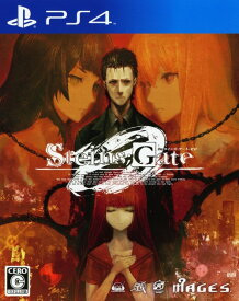 【中古】STEINS;GATE 0ソフト:プレイステーション4ソフト/恋愛青春・ゲーム