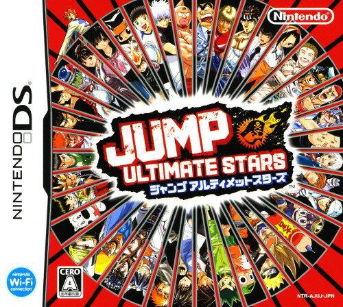 【マラソン中最大P28倍】【SOY受賞】【中古】JUMP ULTIMATE STARSソフト:ニンテンドーDSソフト/マンガアニメ・ゲーム