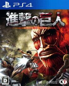 【中古】進撃の巨人ソフト:プレイステーション4ソフト/マンガアニメ・ゲーム