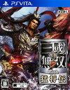【中古】真・三國無双7 with 猛将伝ソフト:PSVitaソフト/アクション・ゲーム
