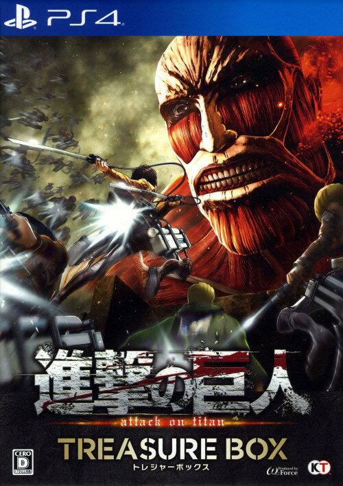 【中古】進撃の巨人 TREASURE BOX (限定版)