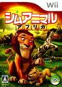 【中古】シムアニマル アフリカソフト:Wiiソフト/シミュレーション・ゲーム