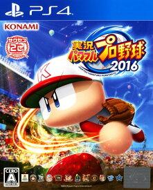 【中古】実況パワフルプロ野球2016ソフト:プレイステーション4ソフト/スポーツ・ゲーム