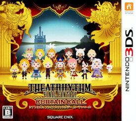 【中古】シアトリズム ファイナルファンタジー カーテンコールソフト:ニンテンドー3DSソフト/リズムアクション・ゲーム