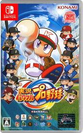 【中古】実況パワフルプロ野球ソフト:ニンテンドーSwitchソフト/スポーツ・ゲーム