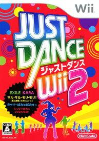 【中古】JUST DANCE Wii 2ソフト:Wiiソフト/リズムアクション・ゲーム