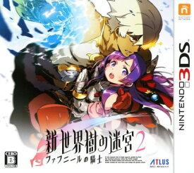 【中古】新・世界樹の迷宮2 ファフニールの騎士ソフト:ニンテンドー3DSソフト/ロールプレイング・ゲーム