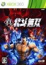 【中古】真・北斗無双ソフト:Xbox360ソフト/マンガアニメ・ゲーム