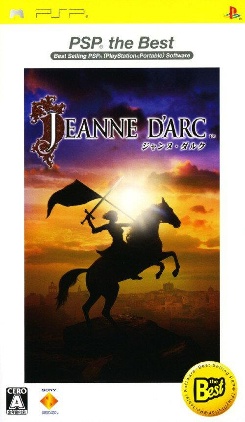 【中古】JEANNE D'ARC(ジャンヌ・ダルク) PSP the Bestソフト:PSPソフト/シミュレーション・ゲーム