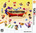 【中古】シアトリズム ドラゴンクエストソフト:ニンテンドー3DSソフト/リズムアクション・ゲーム