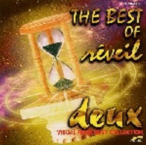 【中古】BEST OF reveil[deux].THE VISUAL ROCK BEST COLLE/オムニバスCDアルバム/邦楽