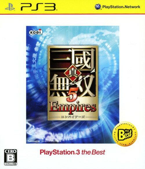 【中古】真・三國無双5 Empires PlayStation3 the Best (価格改定版)