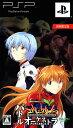 【中古】新世紀エヴァンゲリオン バトルオーケストラ PORTABLE (限定版)ソフト:PSPソフト/マンガアニメ・ゲーム