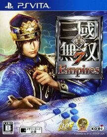 【中古】真・三國無双7 Empiresソフト:PSVitaソフト/アクション・ゲーム