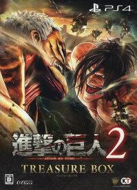 【中古】進撃の巨人2 TREASURE BOX (限定版)ソフト:プレイステーション4ソフト/マンガアニメ・ゲーム