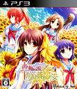 【中古】車輪の国、向日葵の少女ソフト:プレイステーション3ソフト/恋愛青春・ゲーム