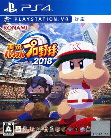 【中古】実況パワフルプロ野球2018ソフト:プレイステーション4ソフト/スポーツ・ゲーム