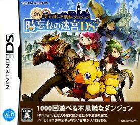 【中古】シドとチョコボの不思議なダンジョン 時忘れの迷宮DS+ソフト:ニンテンドーDSソフト/ロールプレイング・ゲーム