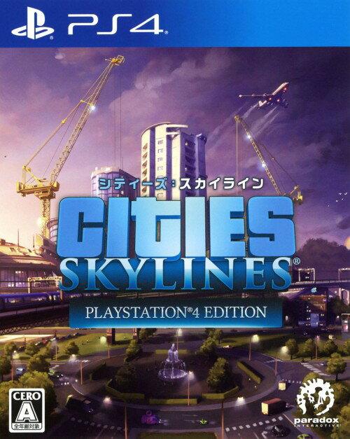 【中古】シティーズ:スカイライン PlayStation4 Editionソフト:プレイステーション4ソフト/シミュレーション・ゲーム