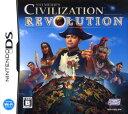 【中古】CIVILIZATION REVOLUTIONソフト:ニンテンドーDSソフト/シミュレーション・ゲーム