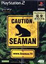 【中古】シーマン 〜禁断のペット〜 ガゼー博士の実験島 シーマイクコントローラ同梱版 (同梱版)ソフト:プレイステー…