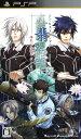 【中古】真・翡翠の雫 緋色の欠片2 ポータブルソフト:PSPソフト/恋愛青春 乙女・ゲーム