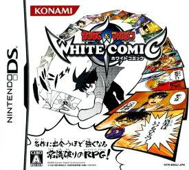 【中古】少年サンデー&少年マガジン WHITE COMICソフト:ニンテンドーDSソフト/マンガアニメ・ゲーム