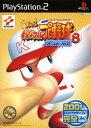 【中古】実況パワフルプロ野球8 決定版ソフト:プレイステーション2ソフト/スポーツ・ゲーム